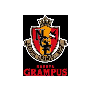 名古屋グランパスエイト