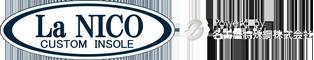 オーダーメイドで作るカスタムインソール、中敷なら『LaNICO(ラニコ)』