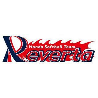 Hondaソフトボール部 Reverta